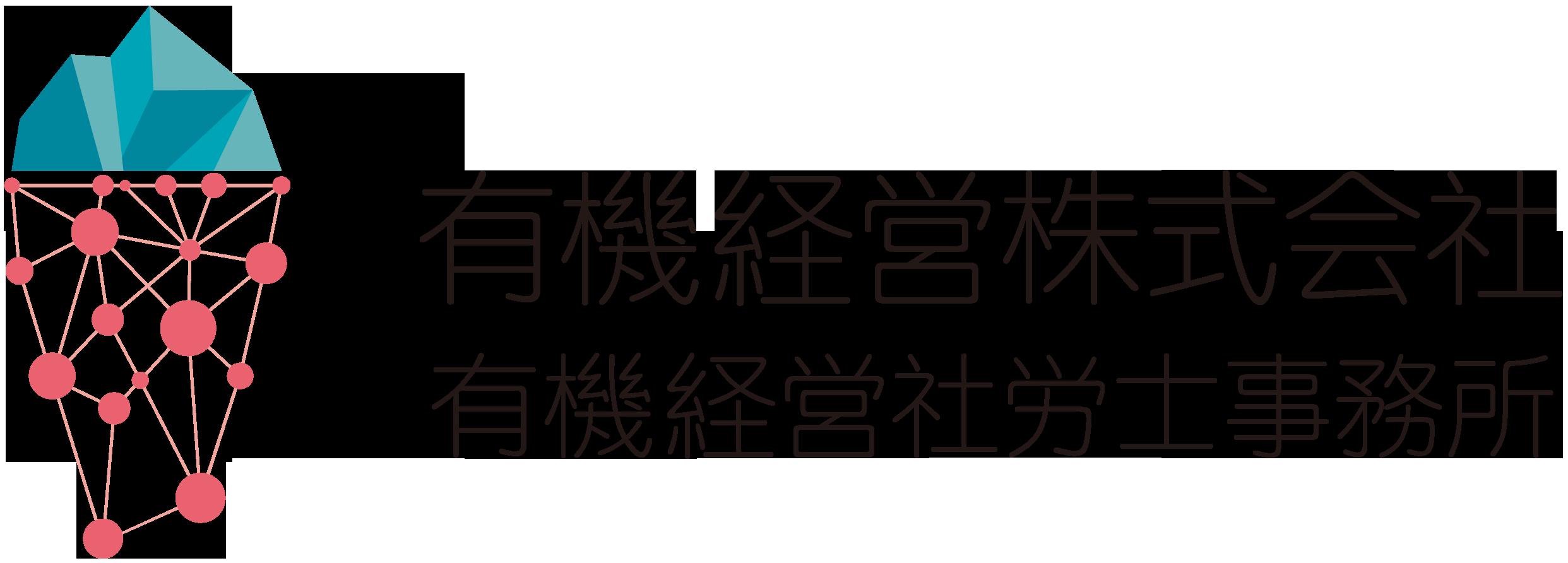 yukikeiei_logo_2019